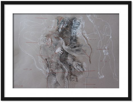 Dialogue, an art piece by Felix Yeghiazaryan - image 1