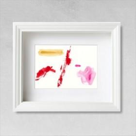 Positions 3, an art piece by Tigran Abramjan