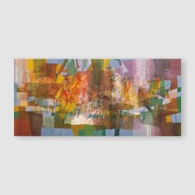 Abstraction 14, an art piece by Albert Hakobyan
