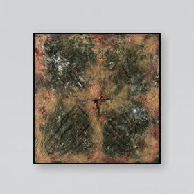 Cross, an art piece by Hrachya Vardanyan